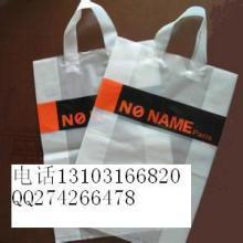 供应印刷北京相片袋