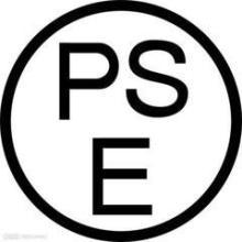 供应电热壶PSE认证CE认证电热壶检测公司