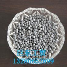 供应灰色碱性陶瓷净水球,淄博厂家批发灰色碱性陶瓷净水球,碱性球价格批发