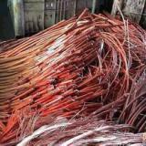 供应铜电缆线回收价格铜电缆线回收机构
