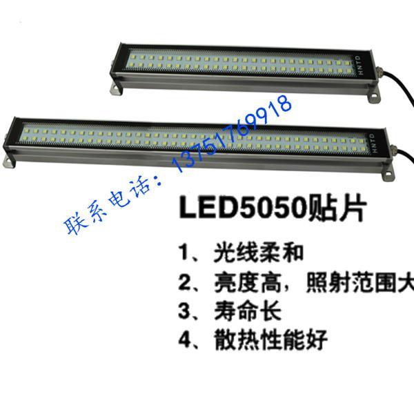 LED节能防爆工作灯销售