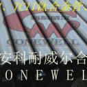 供应TC4深孔加工钛合金管价格库存,TC4深孔加工钛合金管价格库存电话,TC4深孔加工钛合金管价格库存电话咨询