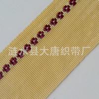 供应用于地垫包边的提花包边织带|花式包边带|包边条