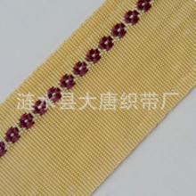 供应用于地垫包边的提花包边织带|花式包边带|包边条批发