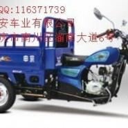 125三轮摩托车价格图片