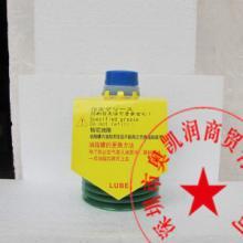 供应LUBEFS2-7工业润滑脂