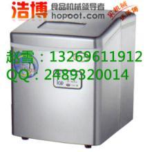 210公斤制冰机 临汾210公斤制冰机 210公斤制冰机多少钱