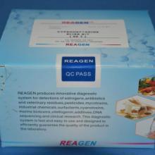 供应葡萄糖酶反应试剂盒批发