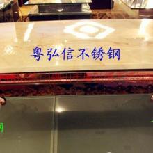 供应不锈钢酒吧凳 不锈钢欧式茶几脚  蛇形茶几脚批发