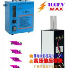 供应模内贴标-静电发生设备