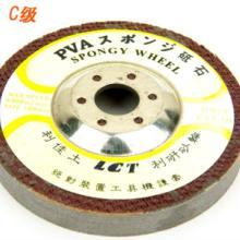 供应PVA海绵抛光轮,角磨机大理石磨片,玻璃石材抛光专用,海绵轮砥石220#批发