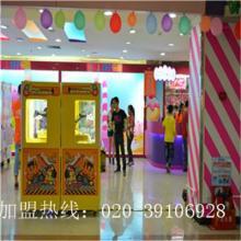 供应儿童娱乐项目合作广州电玩设备应
