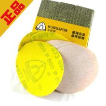 供应角磨钢丝轮,碗型钢丝轮钢丝球,角磨机用除锈加大加厚批发