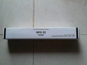 佳能G52粉盒佳能2020彩色碳粉粉盒图片