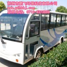 供应18座封闭式电动观光车