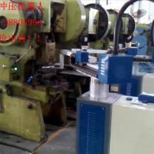 供应重庆冲压机械手厂家,重庆冲压机械手厂家,重庆冲压机械手厂家价格图片