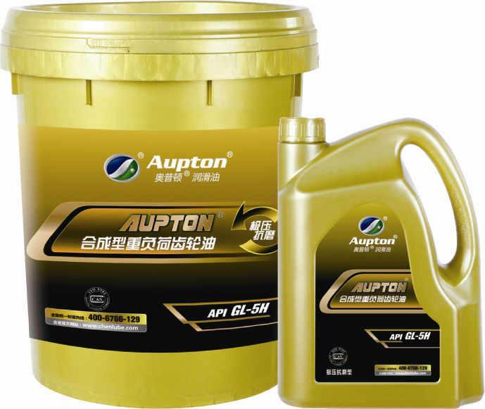 供应奥普顿合成型重负荷齿轮油GL-5H