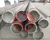 供应大型钢板卷圆