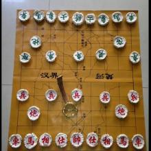 供应鹿角象棋娱乐用象棋中国象棋  手工雕刻鹿角材料象棋 收藏品鹿角盘象棋 商务馈赠 朋友馈赠礼品图片