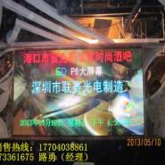 昆明酒吧LED显示屏厂家价格图片