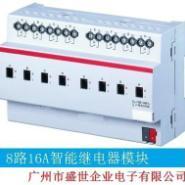8路20A智能继电器模块MR0820.S图片
