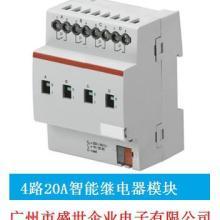 供应4路10A智能开关驱动器MRS0410