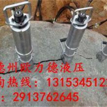湖北省丹江口武穴劈裂机基坑岩石井桩石破碎设备厂家