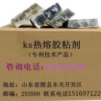 土工布热熔胶KS胶粘剂直销厂家