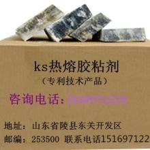 供应土工布热熔胶 KS胶粘剂直销厂家