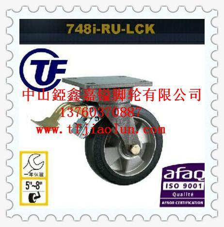 带刹车脚轮定制,带刹车脚轮厂家,带刹车脚轮批发价格