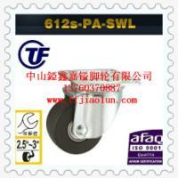 供应杭州活动轮-杭州活动轮价格-宁波杭州活动轮批发价