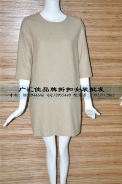 供应安米奴娜春夏款连衣裙品牌折扣尾货批发