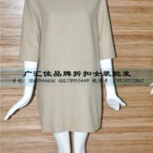 供应FANGZI连衣裙尾货,FANGZI芳姿春夏款,FANGZI连衣裙服装