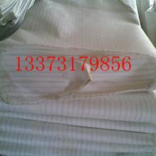 供应吕梁梯形除尘布袋扁布袋, 梯形除尘滤袋价格,梯形除尘滤袋材质批发