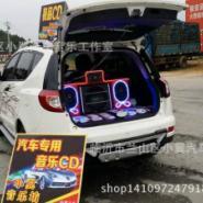 金堂县车载CD厂家图片