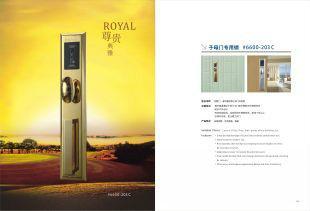 供应#6600-203c酒店锁