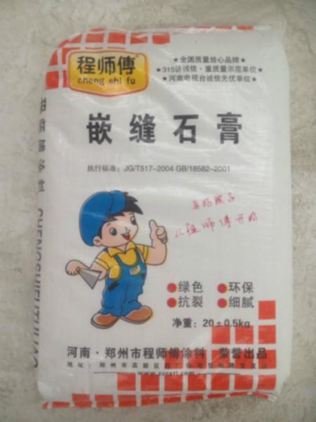 高强石膏粉图片/高强石膏粉样板图 (3)