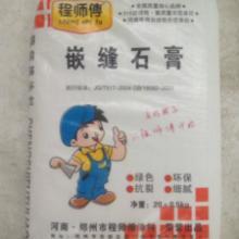 供应小金豆粉刷石膏粉|郑州粉刷石膏粉厂家直销批发