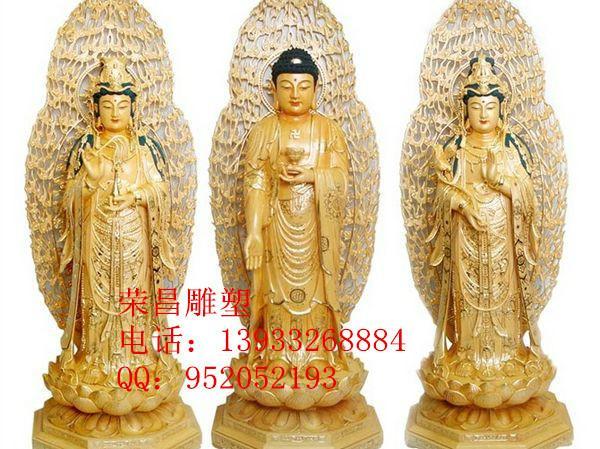铜雕西方三圣-纯铜西方三圣制作厂销售