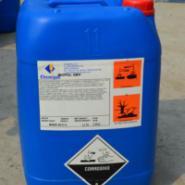 BIOPOLSMV水性产品用罐内防腐剂图片