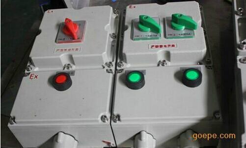 供应BXX51系列防爆检修配电箱