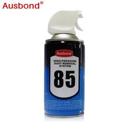 供应深圳85高压除尘剂  机械设备清洁剂 电脑清洗剂