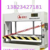 厂家直供木工机械50T液压式冷压机 MH3248 50吨冷压机