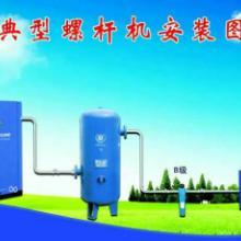 螺杆式空压机 永磁变频空压机 变频空压机 空压机厂家直销10A,20A,30,50A批发