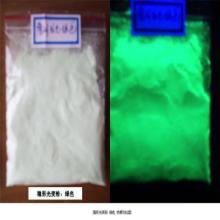 供应五星行彩色隐形眼镜耐高温隐形粉隐形粉供应商图片