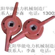 沈阳电力总厂NGF叶轮给粉机刮板图片