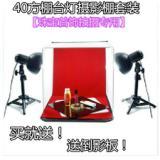 供应小型摄影棚LED摄影台灯套装迷你摄影灯箱柔光棚拍照道具摄影器材静物台送背景布