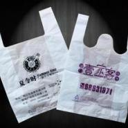 长沙塑料袋生产厂家图片