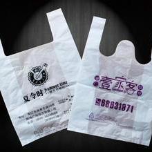 塑料袋批发报价