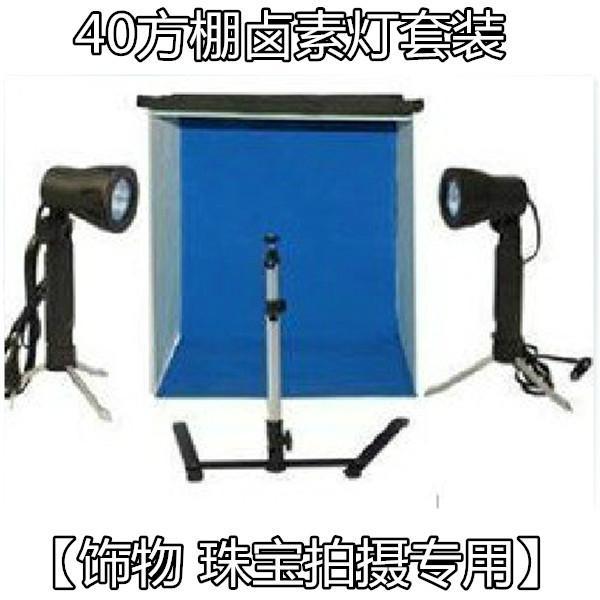 供应特价50w卤素灯摄影棚暖光套装摄影棚摄影灯箱拍摄道具珠宝拍照柔光箱摄影器材静物台摆件